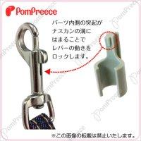 セーフティロック パーツセット M (3S〜3号対応)