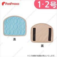 【ズバリ価格】 オス用洗えるパッド 3枚組 1〜2号