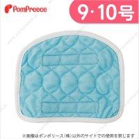 【ズバリ価格】 オス用 プラスパッド 3枚組 9〜10号