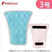 【ズバリ価格】 メス用洗えるパッド 3枚組 [3号]