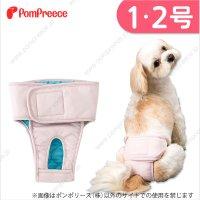 【ズバリ価格】 メス用 洗えるシーシーオムツ 2枚組 1〜2号