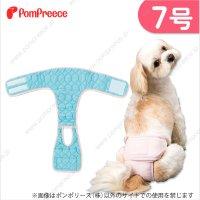 【ズバリ価格】 メス用 洗えるシーシーオムツ 2枚組 [7号]