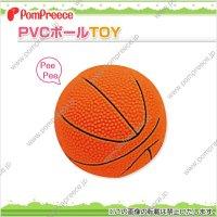 PVC バスケットボール