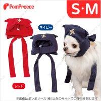 忍者帽子 S・M