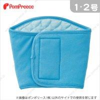 【ズバリ価格】 オス用洗えるシーシーオムツ ver.2 2枚組 1〜2号