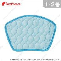 【ズバリ価格】 オス用洗えるパッド2 2枚組 1〜2号