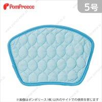 【ズバリ価格】 オス用洗えるパッド2 2枚組 [5号]
