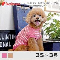 【10%OFF】Pomme トレーナー 3S〜3号