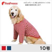 中大型犬用 肘パッチ付きラグランT 10号