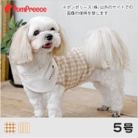 【10%OFF】フェアオーガニック スカーフ付きTシャツ 5号