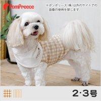 【10%OFF】フェアオーガニック スカーフ付きTシャツ 2・3号