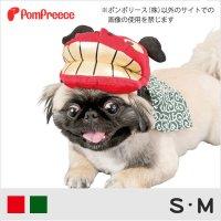 獅子舞帽子 S・M