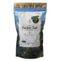Baden Tab  (100錠入)
