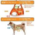 画像6: 中・大型犬用 オールケアハーネス 8〜10号