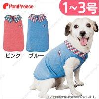 【お買い得】チェック襟ポロシャツ 1号