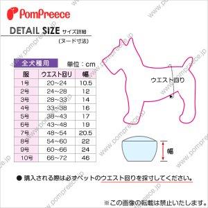 画像4: 中大型犬用 マナーベルト レトロカモフラージュ 8号
