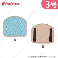 【ズバリ価格】 オス用洗えるパッド 3枚組 [3号]