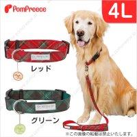 【お買い得】中大型犬用ワンタッチカラー 撥水タータンチェック 4Lサイズ