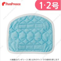 シーシーオムツ・洗えるパッド対応 オス用プラスパッド 3枚組【1・2号】