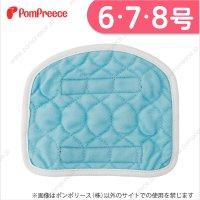 シーシーオムツ・洗えるパッド対応 オス用プラスパッド 3枚組【6・7・8号】