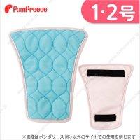 【ズバリ価格】 メス用洗えるパッド 3枚組 1〜2号