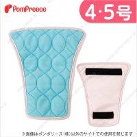 【ズバリ価格】 メス用洗えるパッド 3枚組 4〜5号