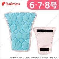 【ズバリ価格】 メス用洗えるパッド 3枚組 6〜8号