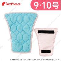【ズバリ価格】 メス用洗えるパッド 3枚組 9〜10号