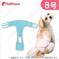 【ズバリ価格】 メス用 洗えるシーシーオムツ 2枚組 [8号]
