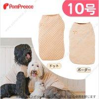 中・大型犬用 フェアオーガニック ナチュラルTシャツ 10号