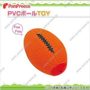 PVC ラグビーボール