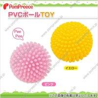 PVC 健康ボール