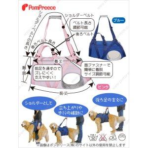 中・大型犬用 オールケアハーネス 7号