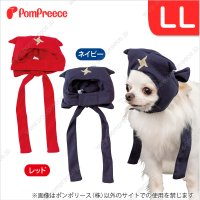 【ズバリ価格】忍者帽子 LL