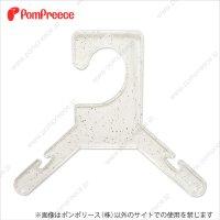 ドレス用ハンガー M〜3L (1本)