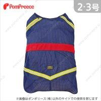 【ズバリ価格】2タッチ防虫コート セフティナイト 2〜3号