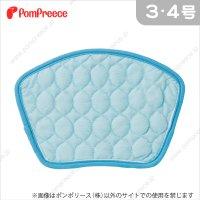 【ズバリ価格】 オス用洗えるパッド2 2枚組 3〜4号