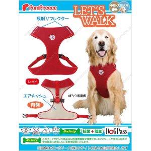 [New ポイント2倍] 中大型犬用スーパーフィット胴輪 ドッグスター 10号