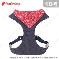 中大型犬用スーパーフィット胴輪 バンダナデニム 10号