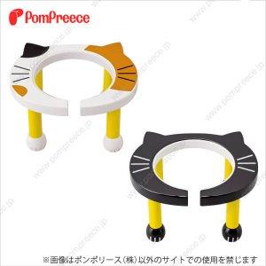 画像1: [ネコpom]食器台 ネコポン
