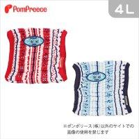 【ズバリ価格】冷えひえスヌード ポンポボーダー【4L】