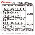 画像6: スーパーハーネス&リード エアメッシュ 【2号】