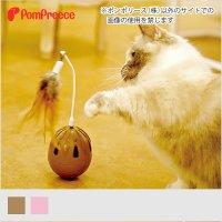 【ズバリ価格】電動CAT TOY グルグルフェザー