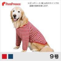 中大型犬用 肘パッチ付きラグランT 9号