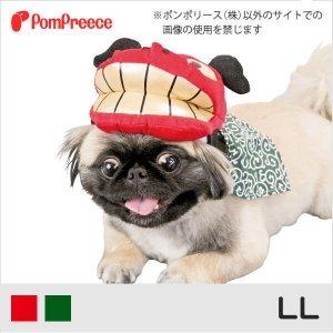 獅子舞帽子 LL