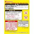 画像3: レンジOK 湯たんぽハリネズミ L (3)
