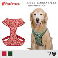中大型犬用 スーパーフィットハーネス 唐草 7号