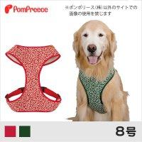 中大型犬用 スーパーフィットハーネス 唐草 8号