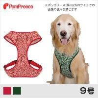 中大型犬用 スーパーフィットハーネス 唐草 9号
