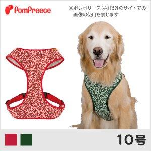 中大型犬用 スーパーフィットハーネス 唐草 10号